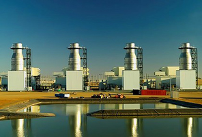 gas power generation plant