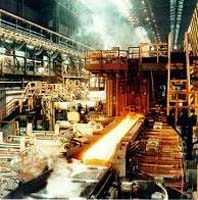 steel mill